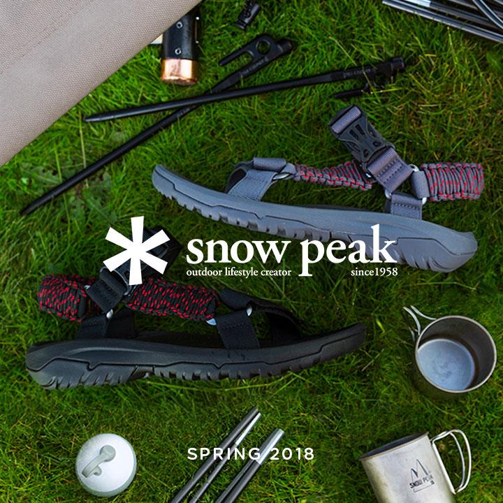 S18_snow-peak